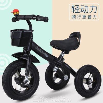 兒童腳踏車 自行車 兒童三輪車寶寶腳踏車2-6歲大號單車幼小孩自行車玩具車 DF   免運