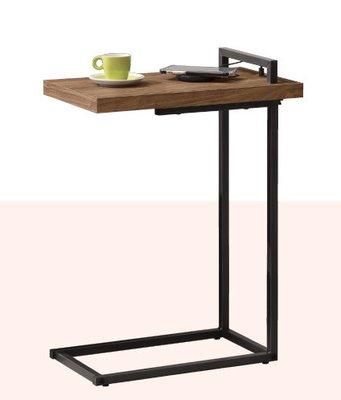 [歐瑞家具] JB-461-7 雅博德小邊桌/系統家具/沙發/床墊/茶几/高低櫃/子母床/訂作家具/1元起