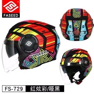 大里Moto2輪館 義大利🇮🇹FASEED FS729 3/4安全帽 特價$3950(預購)