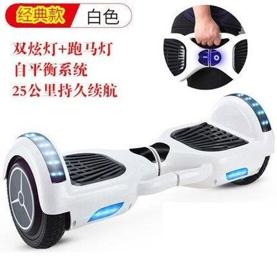 YEAHSHOP 宜風電動扭扭車雙輪兒童智能自平Y185