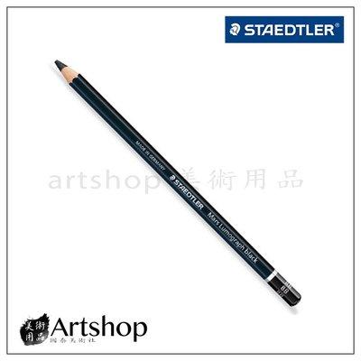 【Artshop美術用品】STAEDTLER 施德樓 100B/ 頂級黑桿繪圖素描鉛筆(2B、4B、6B、8B可選)