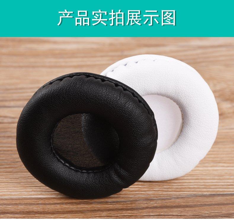 保護套 飛利浦 SBC-HM450耳機套 SHB5500BK耳罩 SHL8805海綿皮套耳墊配件