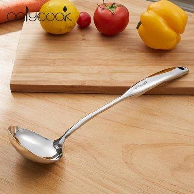 哆啦本鋪 不銹鋼大湯勺 鍋勺鍋鏟 分餐勺 盛湯勺子 創意廚具炊具 D655