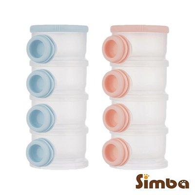 Simba 小獅王辛巴 溜滑梯專利衛生奶粉盒-菈藍/貝粉【悅兒園婦幼生活館】