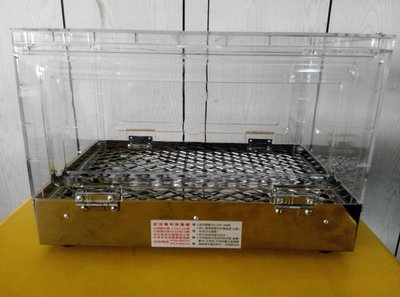 溫罐器(保溫箱)