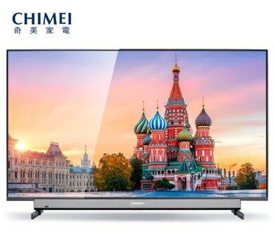 CHIMEI奇美智慧連網75吋電視 TL-75R550 另有特價 QA75Q60RAWXZW QA75Q80RAWXZW