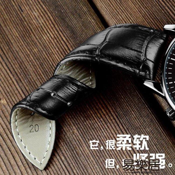 (免運)手表女士學生韓版時尚潮流防水簡約夜光男表皮帶女表情侶手表一對【莉芙小鋪】