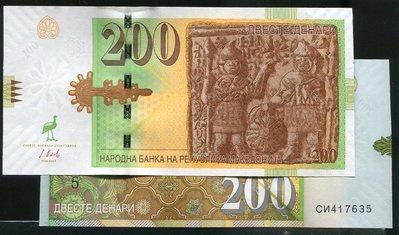 【紙鈔】MACEDONIA (馬其頓), P23 , 200-DN , 2016 ,品相全新UNC #190941
