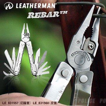 """""""電筒魔"""" 公司貨 Leatherman Rebar 工具鉗 (831557尼龍套/831560皮套)"""