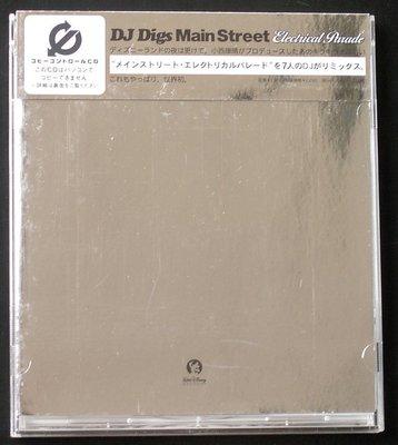[迪士尼] DJ Digs Main Street Electrical Parade