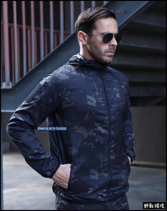 【野戰搖滾-生存遊戲】魔蠍迷彩連帽皮膚衣【Multicam Black】防曬風衣暗夜迷彩外套黑色多地形迷彩服雨衣防水夾克