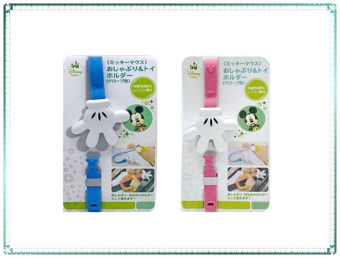 現貨_日本製 錦化成 迪士尼米奇手型圍兜夾 奶嘴夾 玩具夾【Q寶寶】