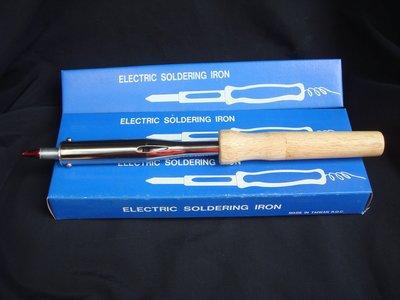 電烙鐵 木頭柄標準型150W  ( 附長壽命烙鐵頭)X1   (歡迎訂製30W-150W)