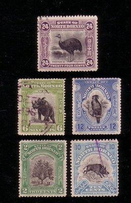 [亞瑟小舖]英屬北婆羅洲動物風景實寄票10枚小套,稀有佳品!!!(1909年)