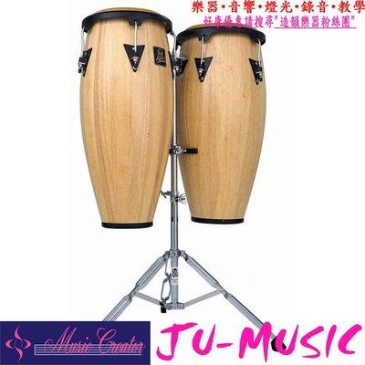 造韻樂器音響- JU-MUSIC - LP LPA646 B AW ASPIRE 康加鼓 CONGA 一對