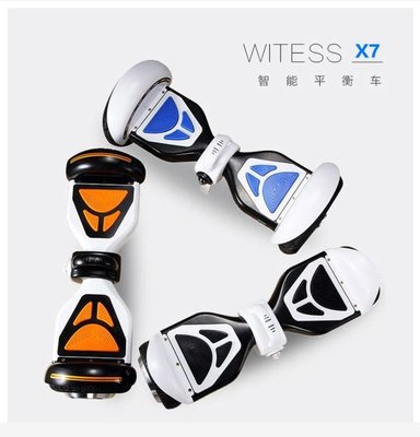 WITESS平衡車雙輪兒童電動扭扭車10寸兩輪智能成人體感代步車YS