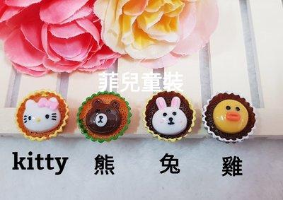 【菲兒♡童裝】82803 卡通杯子蛋糕  樹脂貼飾 手機美容 髮飾貼片 貼飾  髮飾DIY 手作材料