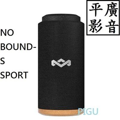 平廣 送袋 MARLEY No Bounds Sport 黑色 藍芽喇叭 公司貨保固一年 可AUX IN 3.5mm