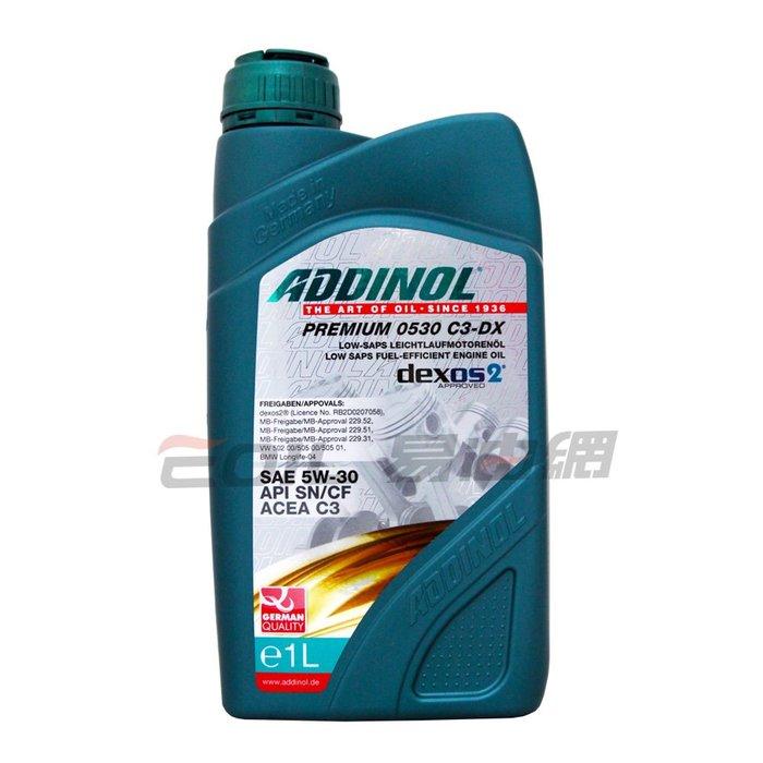 【易油網】ADDINOL PREMIUM 0530 C3-DX 5w30 長效節能機油 SN 229.51 229.52