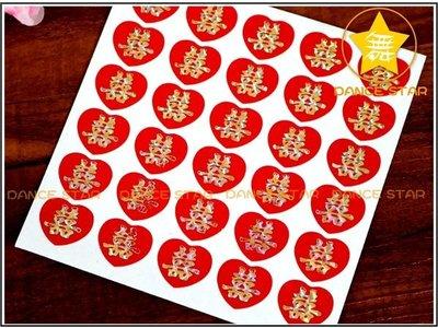 舞星【婚慶喜字貼紙】T61#-婚慶工藝品-喜蛋貼-燙金不干膠水果貼-可移膠封口貼-1張30枚-15*15cm-單張10元