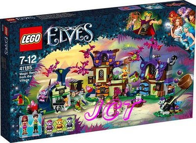 JCT LEGO樂高─41185 ELVES 精靈系列 妖精村的神奇救援(清倉特賣)