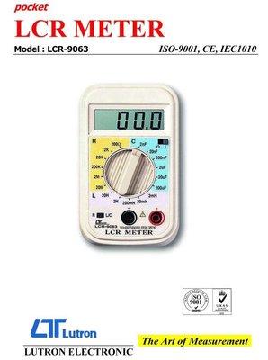 【電子超商】Lutron 路昌 LCR-9063 經濟型LCR錶