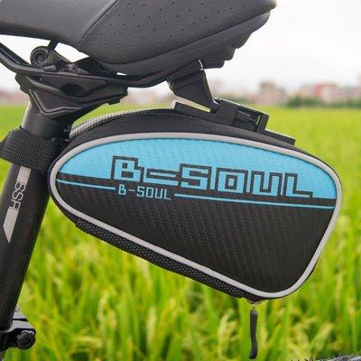 【綠色運動】新款B-soul 自行車/腳踏車 配件車管包 自行車尾包 馬鞍包 坐墊包 山地車鞍座包 工具包 -義