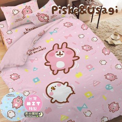 [新色現貨] 🐇日本授權 卡娜赫拉系列 // 雙人床包兩用被組 // 買床包組就送卡納赫拉造型玩偶一隻