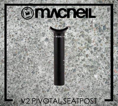 [Spun Shop] MacNeil V2 Pivotal Seatpost 座管