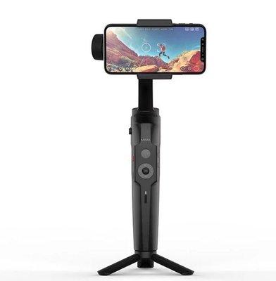 【高雄四海】MOZA 魔爪 Mini-S Essential 手持折疊三軸穩定器.立福公司貨.手機Vlog自拍適用.現貨