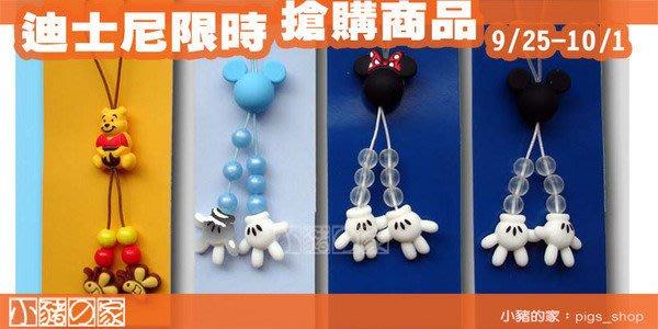 【小豬的家】DISNEY東京迪士尼限定~米奇/米妮/小熊維尼造形手機吊飾(超可愛)