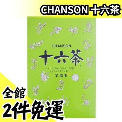 日本 CHANSON 十六茶 業務用 6g*50袋入 飲品 下午茶 茶飲 送禮首選【水貨碼頭】
