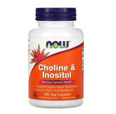 現貨,NOW 膽鹼肌醇500mg,100顆素食膠囊 Choline & Inositol
