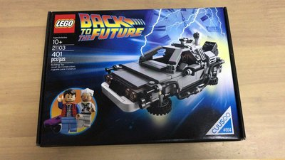 MISB Lego 21103 Back to the future 車