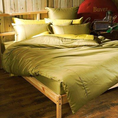 《60支紗》雙人床包/被套/枕套/4件式【橄欖綠】Magic colors 100%精梳棉-麗塔寢飾-