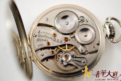 *奢華大道國際精品*【W0218】Waltham華爾頓14K古董懷錶