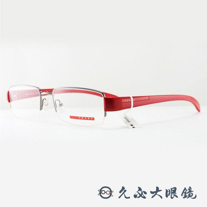【久必大眼鏡】Prada 鏡框 VPS55A 6BF-1O1 (紅) 休閒半框眼鏡 原廠公司貨