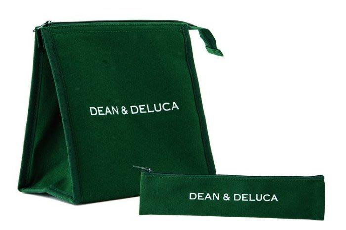 [瑞絲小舖]~日雜附錄DEAN & DELUCA深綠色保冷午餐袋&餐具收納包(2入組) 便當袋 保溫包 小物包 筆袋