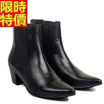 尖頭皮鞋 真皮中筒靴-經典純色蛇紋時尚增高男鞋子2款65ai50[獨家進口][米蘭精品]