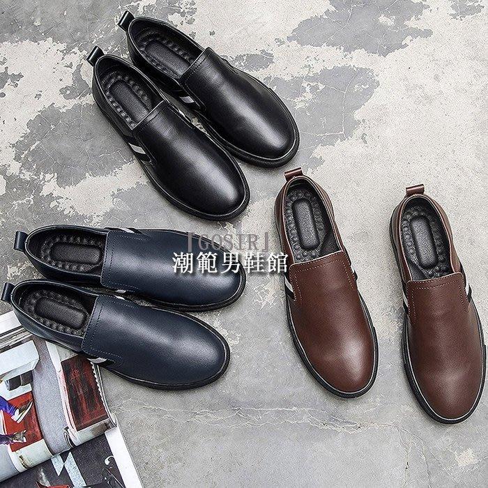 『潮范』 WS5 真皮樂福鞋韓版男鞋休閒皮鞋板鞋低幫套腳懶人鞋駕車鞋休閒鞋GS672