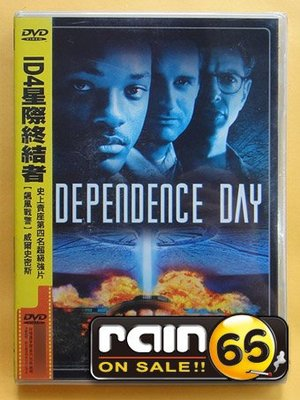 ⊕Rain65⊕正版DVD【ID4星際終結者】-絕地戰警-威爾史密斯*決戰時刻導演-全新未拆(直購價)
