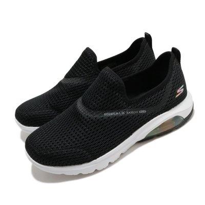 【E.P】Skechers GO WALK AIR-TWIRL 走路鞋 氣墊 女款 休閒鞋 黑白 124073BKW