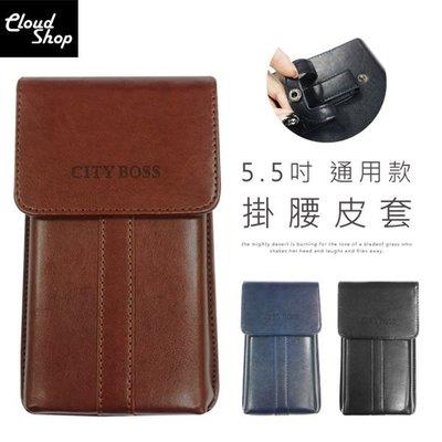 CITY BOSS 5.5吋 通用款 手機皮套 手機腰掛 背包 皮帶 腰包 iPhone 7 6S Plus Note5