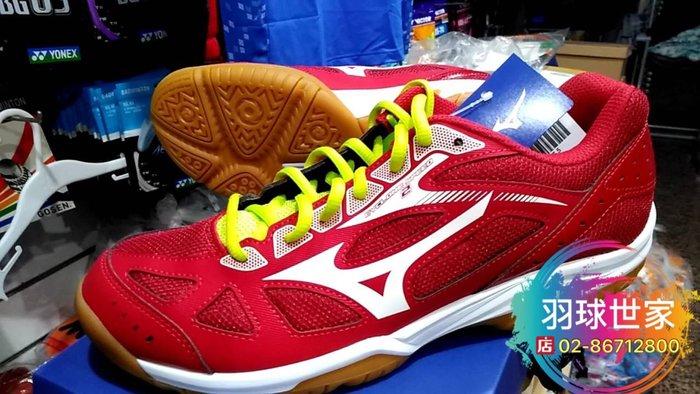 (羽球世家)免運現貨 美津濃 Mizuno 排羽鞋 羽排鞋 2018專業排球鞋 羽球鞋 紅色