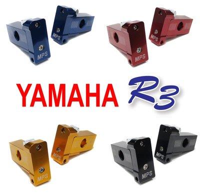 YAMAHA MT03 R3 機車專用調鏈神器/調鏈器 鏈條蓋 chain adjustment