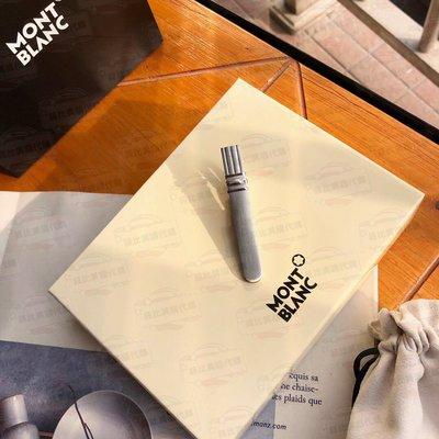 【菲比代購&歐美精品代購專家】Montblanc 萬寶龍 匠心系列 經典字母 亮面金屬拉絲 精鋼材質 時尚 商務領帶夾