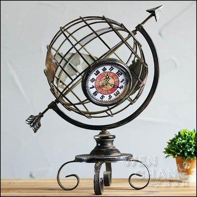 LOFT 美式復古 立體地球儀穿心鐘 桌鐘 Z146 *文昌家具*