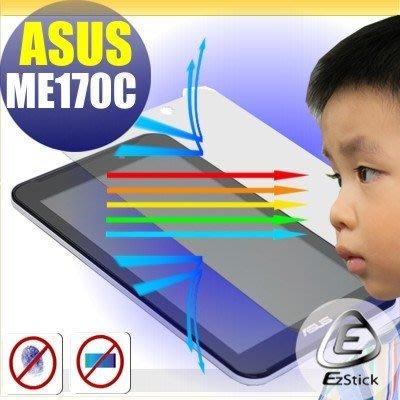 【EZstick抗藍光】ASUS MeMO Pad ME170C K017 平板 防藍光護眼鏡面螢幕貼 靜電吸附 抗