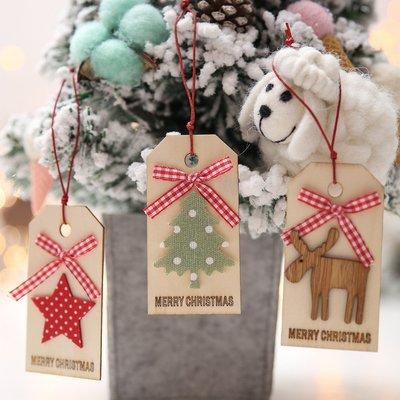 新款聖誕節裝飾用品木制聖誕掛件星星小樹麋鹿聖誕樹小吊飾創意