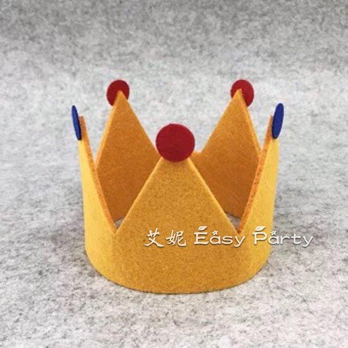 ◎艾妮 EasyParty ◎ 現貨【派對帽】 皇冠 生日帽 壽星帽 抓周 寵物生日 派對佈置 生日用品 裝扮道具